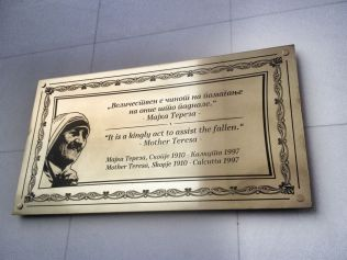 Birthplace of Mother Teresa.